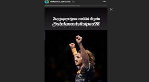Τσιτσιπάς: Τα συγχαρητήρια του ελληνικού αθλητισμού