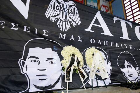 ΠΑΟΚ: Οι παίκτες τίμησαν την μνήμη των θυμάτων των Τεμπών