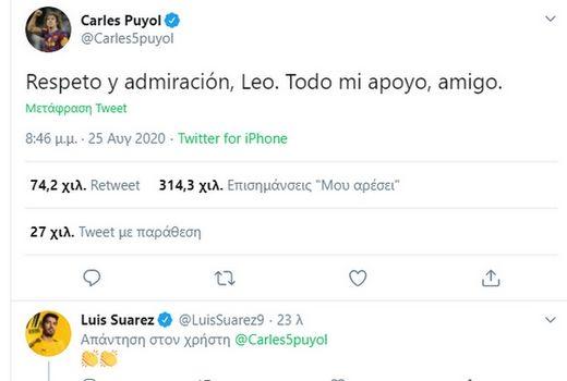 Μέσι: Το χειροκρότημα του Σουάρες στην ανάρτηση του Πουγιόλ