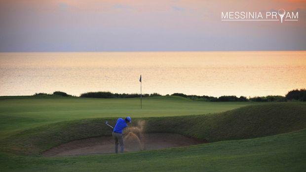 Το 1 διεθνές τουρνουά golf της Costa Navarino είναι γεγονός!