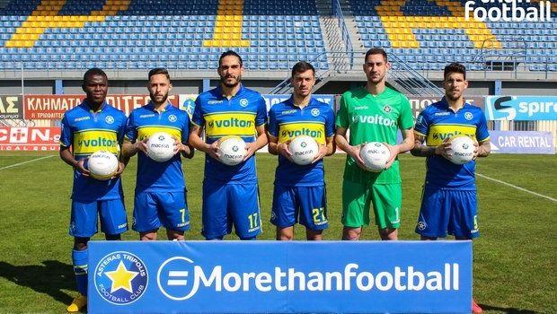 Ο Αστέρας Τρίπολης συμμετέχει στην καμπάνια #Morethanfootball Action Weeks