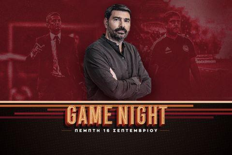 Ο Παντελής Βλαχόπουλος στην Game Night