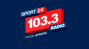 Ο Γιάννης Μώραλης στον Sport24 Radio 103,3