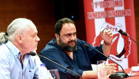 """Μαρινάκης: """"Δεν μπορεί κανείς να μας λυγίσει"""""""