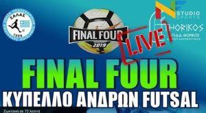 Live Streaming: Οι ημιτελικοί του Final Four Κυπέλλου Ανδρών