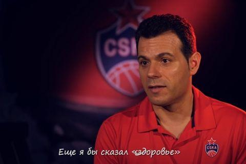 """Ιτούδης: """"Final Four σημαίνει νίκη"""""""