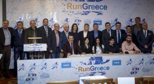 Run Greece: Ολα έτοιμα για την έκτη σειρά των αγώνων Run Greece