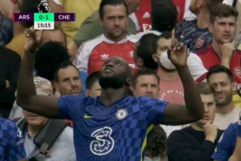Ο Ρομέλου Λουκάκου πανηγυρίζει το γκολ που σημείωσε με τη φανέλα της Τσέλσι