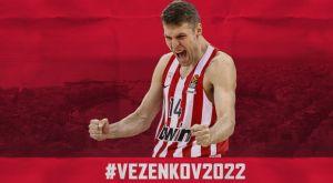 Ολυμπιακός: Ανακοινώθηκε ο Σάσα Βεζένκοβ μέχρι το 2022