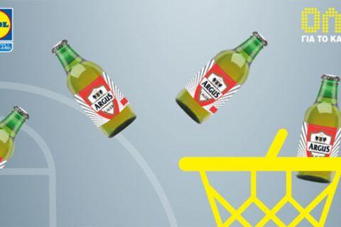 100 καλάθια με μπύρες βρήκαν τους παραλήπτες τους!