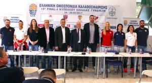 Πραγματοποιήθηκε η Συνέντευξη Τύπου για το Final Four του Κυπέλλου Γυναικών