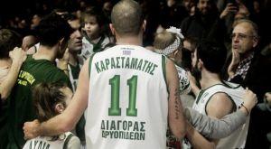Διαγόρας Δρυοπιδέων: Δήλωσε συμμετοχή στη Basket League, άγνωστες οι προθέσεις του
