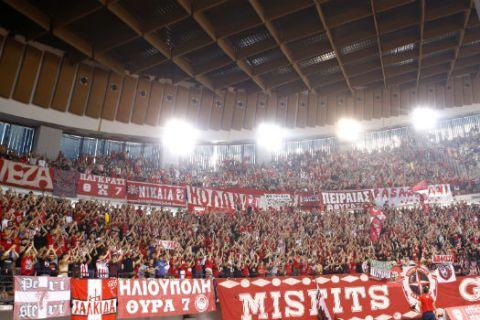 """ΚΑΕ Ολυμπιακός: """"Ο κόσμος να στηρίξει την ομάδα μόνο με την φωνή του"""""""