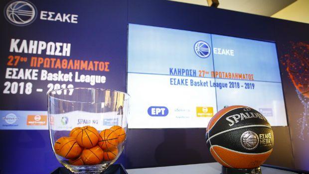 Το πρόγραμμα της Basket League της σεζόν 2018-19