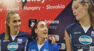 "Eurovolley Γυναικών: ""Αφιερωμένη στους Έλληνες που δεν μας βλέπουν"""