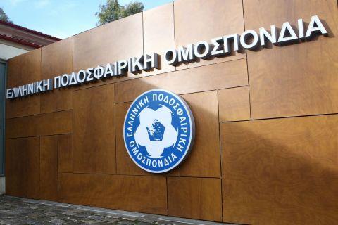 Το σήμα της Ελληνικής Ποδοσφαιρικής Ομοσπονδίας