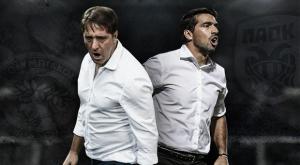 Ο Φερέιρα θέλει για τον ΠΑΟΚ τον Εντουάρντο που έχει γραφτεί για Ολυμπιακό