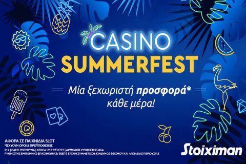 Το Casino SummerFest της Stoiximan είναι εδώ!