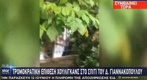 Δημήτρης Γιαννακόπουλος: Το ρεπορτάζ του STAR για την επίθεση στο σπίτι του