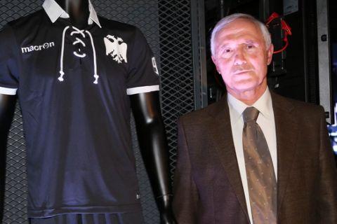 Παρουσίαση της επετειακής φανέλας του ΠΑΟΚ για την συμπλήρωση των 90 χρόνων από την ίδρυση του συλλόγου. (ΜΟΤΙΟΝΤΕΑΜ/ΒΑΣΙΛΗΣ ΒΕΡΒΕΡΙΔΗΣ)