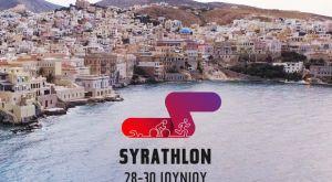 SYRATHLON 2019: Πολύζος vs Μπιτάδου για πρώτη φορά