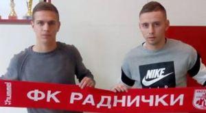 """Ολυμπιακός: """"Έκλεισε"""" νέο Ραντζέλοβιτς"""
