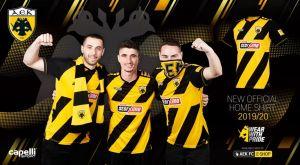 ΑΕΚ: Αποκαλύφθηκε η πρώτη φανέλα της νέας σεζόν