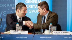 Μέχρι τέλος Σεπτεμβρίου η μελέτη των FIFA/UEFA για το ελληνικό ποδόσφαιρο