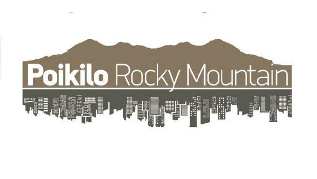Άνοιξαν οι Εγγραφές για το Poikilo Rocky Mountain 2018
