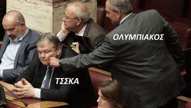 Το 4ο... μνημόνιο, ο Τεόντοσιτς και η Ολυμπία: Το twitter
