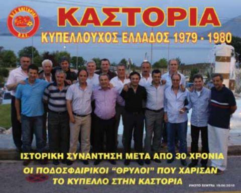 """Καστοριά: Το έπος των """"γουναράδων"""""""