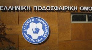 ΕΠΟ: Οι αποφάσεις για προσφυγές και αδειοδότηση