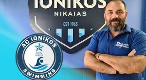Κολύμβηση: Νέος τεχνικός διευθυντής στον Ιωνικό ο Νίκος Γέμελος