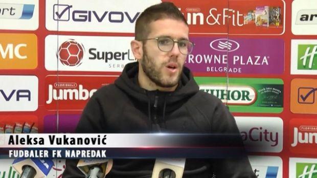 Ολυμπιακός: Μια ανάσα από τον Βουκάνοβιτς, πρώτο σκόρερ της Σερβίας!
