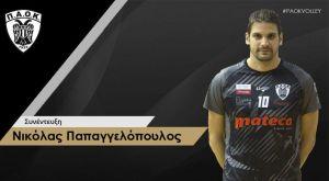 Παπαγγελόπουλος: «Ανυπομονώ να ζήσω το ντέρμπι με τον Ολυμπιακό»