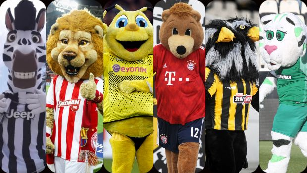 POLL: Ποια είναι η καλύτερη μασκότ της ποδοσφαιρικής Ευρώπης;