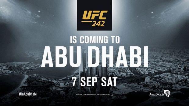 Το UFC ανακοίνωσε Αμπού Ντάμπι και