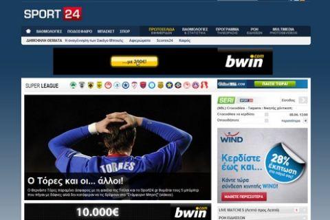 Οι δημοσιογράφοι του Sport24.gr και η απεργία