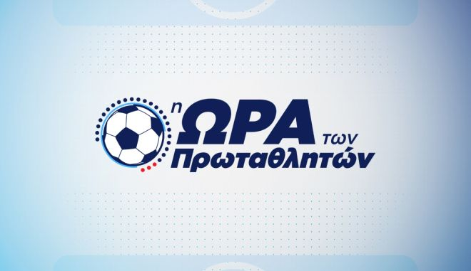 otp new logo