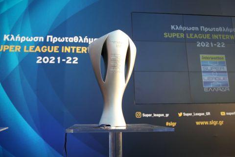 Στιγμιότυπο από την κλήρωση του πρωταθλήματος της Super League της σεζόν 2021-22
