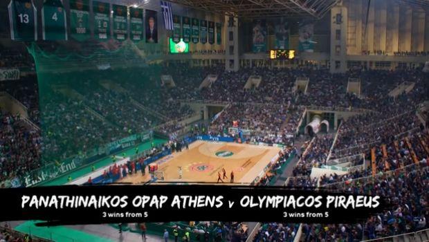 Το ντοκιμαντέρ της EuroLeague για την αντιπαλότητα Ολυμπιακού - Παναθηναϊκού