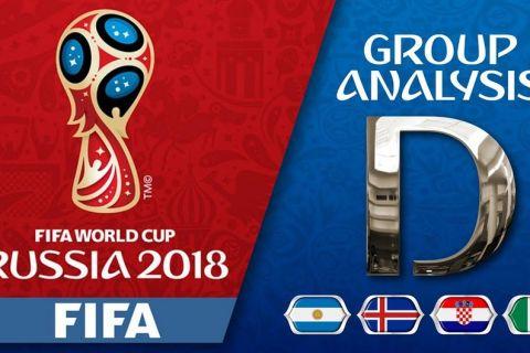 Παγκόσμιο Κύπελλο - 4ος όμιλος: Αργεντινή, Ισλανδία, Κροατία, Νιγηρία