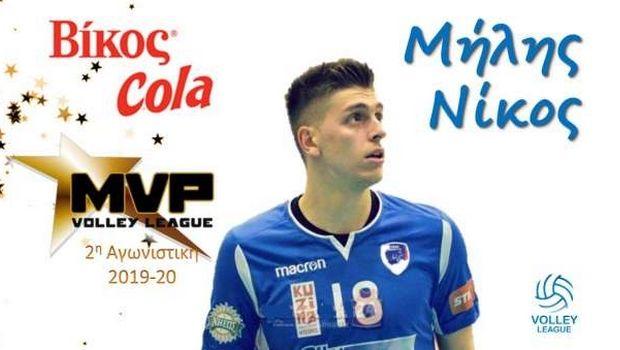 Ο Νίκος Μήλης MVP Βίκος Cola της 2ης αγωνιστικής της Volley League