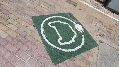 Σταθμός φόρτισης ηλεκτρικών αυτοκινήτων στο Δήμο Φυλής