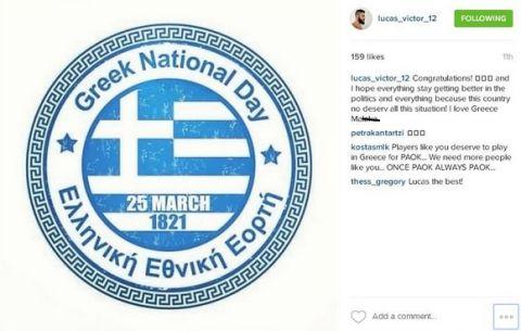 """I love Greece Mal..a"""