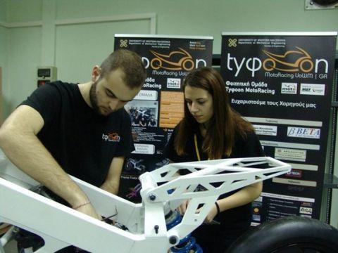 Έλληνες φοιτητές κατασκευάζουν μοτοσυκλέτα για την Moto3!