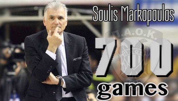 Η έκπληξη στον Μαρκόπουλο που έφτασε τα 700 παιχνίδια στον πάγκο του ΠΑΟΚ