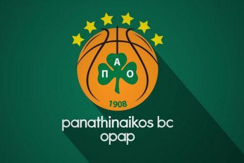 Το logo της ΚΑΕ Παναθηναϊκός ΟΠΑΠ