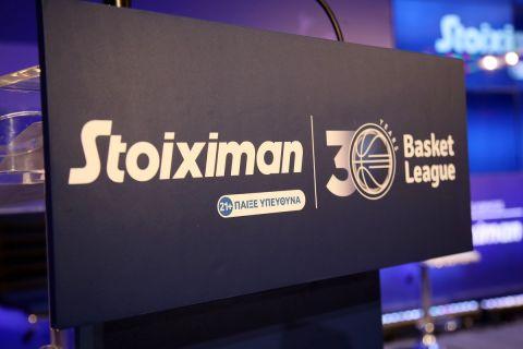 LIVE Stream: Η παρουσίαση του νέου πρωταθλήματος της Stoiximan Basket League