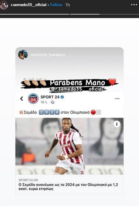 Ο Σεμέδο πόσταρε στο instagram του το ρεπορτάζ του Sport24.gr για την ανανέωση του συμβολαίου του